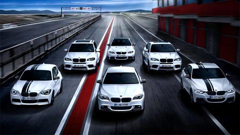 BMW и одежда для автолюбителей